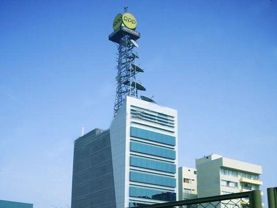 EdificioGrupoRPP1.jpg